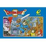 ドラゴンクエストII 悪霊の神々 150ピース ジグソーパズル