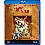 ナイルの宝石 [AmazonDVDコレクション] [Blu-ray]
