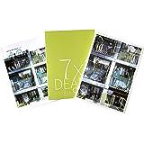 【外付け特典あり】7×2つの大罪(『AtRの本』(100p)付限定盤)(トールケースサイズBOX仕様)(缶バッジ1個(2…