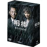 相棒 season 11 DVD-BOX II (6枚組)