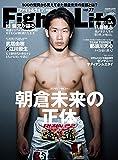 Fight&Life(ファイト&ライフ) (vol.77)