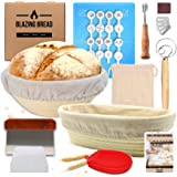 Most Complete Bread Proofing Basket Kit - 2 Shapes Round & Oval Banneton Proofing Baskets for Sourdough Bread Lame Dough Scra