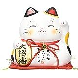 薬師窯 錦彩大福招き猫(大招福・大)(貯金箱) AM-Y7384