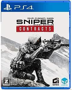 Sniper Ghost Warrior Contracts - PS4 【CEROレーティング「Z」】(【初回特典】武器2種+武器スキン1種DLCセット(P5Q Steel・HUB-93・Arctic Stationスキン)同梱)
