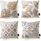 Phantoscope New Living Series Coffee Color Decorative Throw Pillow Case Cushion Cover 18 x 18 45cm x 45cm Set of 4