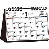 2021年 シンプル卓上カレンダー B6ヨコ【T6】 ([カレンダー])