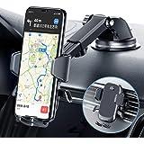 【2021最新進化版】DesertWest 車載ホルダー オートホールド式 片手操作 第5世代 2in1 スマホホルダー 粘着ゲル吸盤&エアコン吹き出し口式兼用 スマホスタンド 車 携帯ホルダー iphone 車載ホルダー 取り付け簡単 360度回転