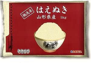 【精米】[Amazon限定ブランド] 580.com 山形県産 無洗米 はえぬき 5kg 令和2年産