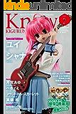 Know Vol.2: Japan to the World. KIGURUMI Magazine