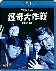 【Amazon.co.jp限定】怪奇大作戦 Blu-ray BOX(怪人カード11枚セット付)