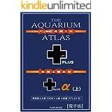 【電子版】THE AQUARIUM ATLAS 2300+1000+α 熱帯魚&水草大図鑑(上)