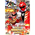 ゴーカイジャー ゴセイジャー スーパー戦隊199ヒーロー大決戦【DVD】