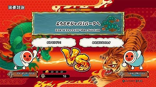 太鼓の達人 セッションでドドンがドン! 同梱版 (ソフト+「太鼓とバチ for PlayStation (R) 4」1セットつき) 【早期購入特典】ゲーム内で遊べるナムコオリジナル楽曲「竜と黒炎の姫君」をダウンロードできるプロダクトコード封入【Amazon.co.jp限定】ゲーム内で遊べる「バベルの塔」がダウンロードできるプロダクトコード配信