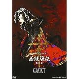 GACKT MOON SAGA-義経秘伝-第二章 Standard Edition [DVD]