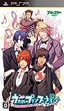 うたの☆プリンスさまっ♪-AmazingAria-通常版 - PSP