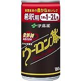 伊藤園 ウーロン茶 希釈用 (缶) 180g ×30本