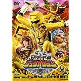スーパー戦隊シリーズ 動物戦隊ジュウオウジャー VOL.3 [DVD]