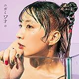 ニガミ17才o※通常盤(CD)