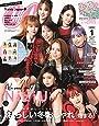 CanCam(キャンキャン)2021年01月号【通常版・表紙&グラビア/NiziU】[雑誌]