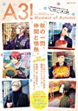 A3! ドキュメンタリーブック03 Moment of Autumn (カドカワゲームムック)