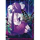 荊冠のアゲハ (カドカワデジタルコミックス)