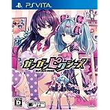 ガンガンピクシーズ - PS Vita
