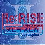 Re:RISE -e.p.- 2 (通常盤) (特典なし)
