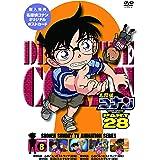 名探偵コナン PART28 Vol.8 [DVD]