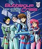 Bubblegum Crisis: High-definition Disctopia [Blu-ray]