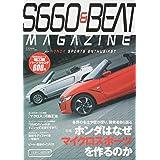 S660&BEAT MAGAZINE (CARTOPMOOK)
