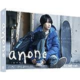 anone DVD-BOX