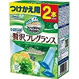 スクラビングバブル トイレ洗浄剤 トイレスタンプ 贅沢フレグランス アロマティックグリーンの香り 付替用2本 38g×2…