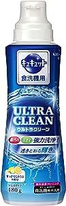 キュキュット ウルトラクリーン 食器用洗剤 食洗機用 すっきりシトラスの香り 本体 480g