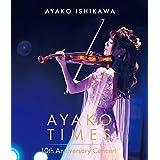 石川綾子 AYAKO TIMES 10th Anniversary Concert [Blu-ray]