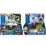 Paw Patrol Ryder's Rescue ATV, & Paw Patrol, Jungle Rescue, Tracker's Jungle Cruiser, Vehicle & Figure Includes Blizy Pen