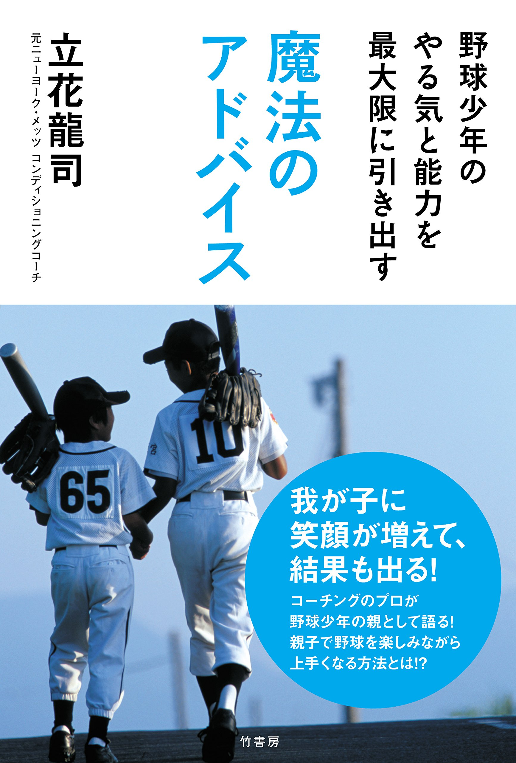 Mua ことだま 野球魂を熱くする名言集 単行本 Tren Amazon Nhật