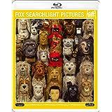 犬ヶ島 [AmazonDVDコレクション] [Blu-ray]