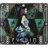 15th-THE BEST OF PUSHIM-(初回生産限定盤)(DVD付)