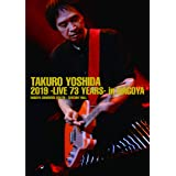 吉田拓郎 2019 -Live 73 years- in NAGOYA / Special EP Disc「てぃ~たいむ」(Blu-ray Disc+CD)