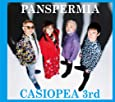 PANSPERMIA(Blu-spec CD2+DVD)