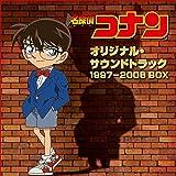 【Amazon.co.jp限定】「名探偵コナン」オリジナル・サウンドトラック 1997-2006 BOX (初回生産限定盤)(10SHM-CD)(特典:キャラファインマット(A4サイズ))