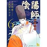 陰陽師 瀧夜叉姫(6) (RYU COMICS)