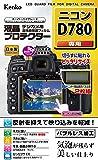 Kenko 液晶保護フィルム 液晶プロテクター Nikon D780用 日本製 KLP-ND780
