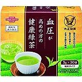 大正製薬 【機能性表示食品】 血圧 が高めの方の健康緑茶〔高級茶 ヒハツ由来ピペリン〕 30袋