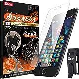 さらさら感 日本品質 iPhone SE 第2世代 用 ガラスフィルム 2020年販売 アンチグレア フィルム パズルゲーム用 速フリック 指紋つきにくい さらさら感 らくらくクリップ付き ガラスザムライ OVER's 259-ang