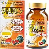 ファイン L-シトルリン ハードカプセル 30日分(90粒入) シトルリン アルギニン ビタミンC 葉酸 配合 栄養機能…