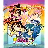 美少女戦士セーラームーンS Blu-ray COLLECTION VOL.2<完>
