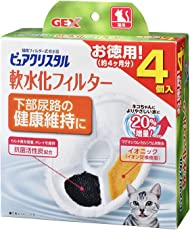 ジェックス ピュアクリスタル 軟水化フィルター 猫用 4個入
