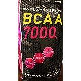 アミノ ガッツプロ BCAA 7000㎎ 大容量1170g(約90食分)