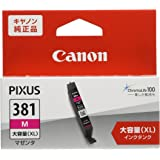 Canon 純正インクカートリッジ BCI-381XLM マゼンタ 大容量タイプ